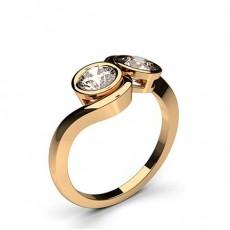 Rose Gold Two Stone Diamond Rings