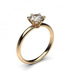Rotgold Solitär Diamantringe